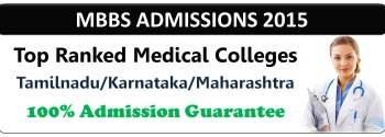 Medical Colleges Admission Coordination